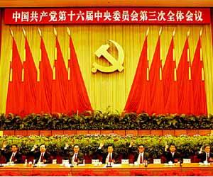 中共广东省委广东省人民政府关于发挥行业协会贝博官方客户端作用的决定