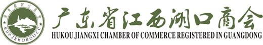 广东省贝博app体育贝博安卓贝博官方客户端